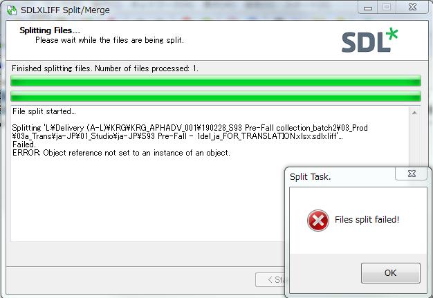 Failed to split a file by using SDLXLIFF Split/Merge plugin
